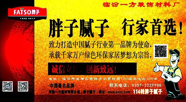 永和县_收入证明图片_永和县收入