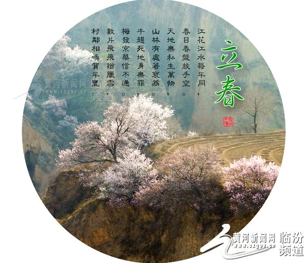 齐文辉摄影作品赏析:春天来了(高清组图)