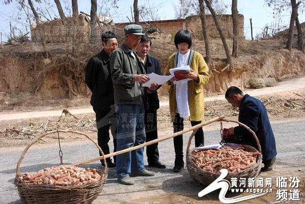 宋家隰县河村第卷子记精准开展扎实扶贫工作牌子一书地理初中图片